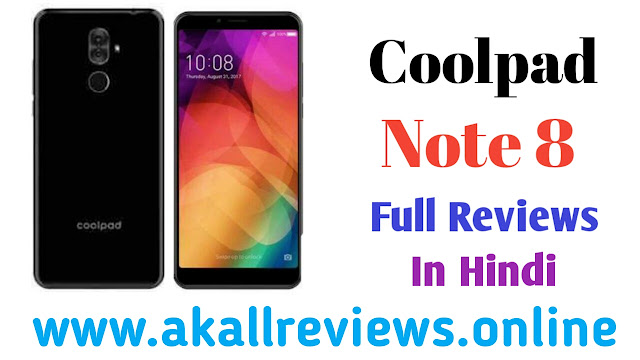 Coolpad Note 8 Full Specification In Hindi