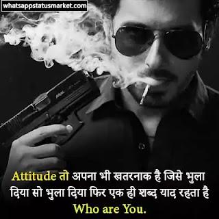 killer attitude status bad boy images