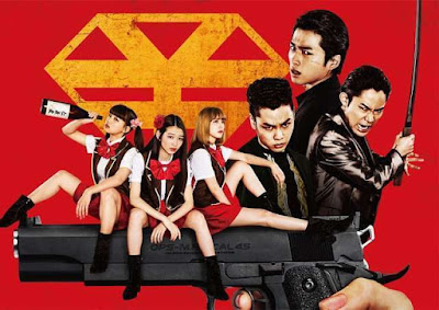 Back Street Girls Live Action (2019) [ Subtitle Indonesia ]