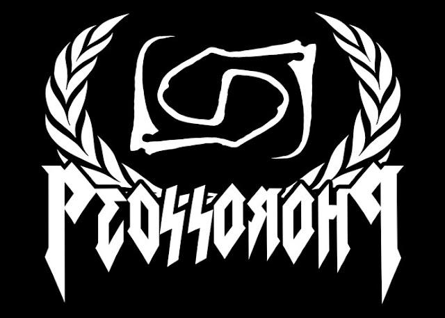 Peosphoros logo. PunkMetalRap.com