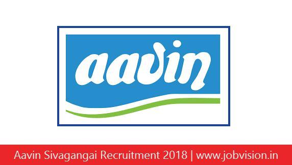 Aavin Sivagangai Recruitment 2018