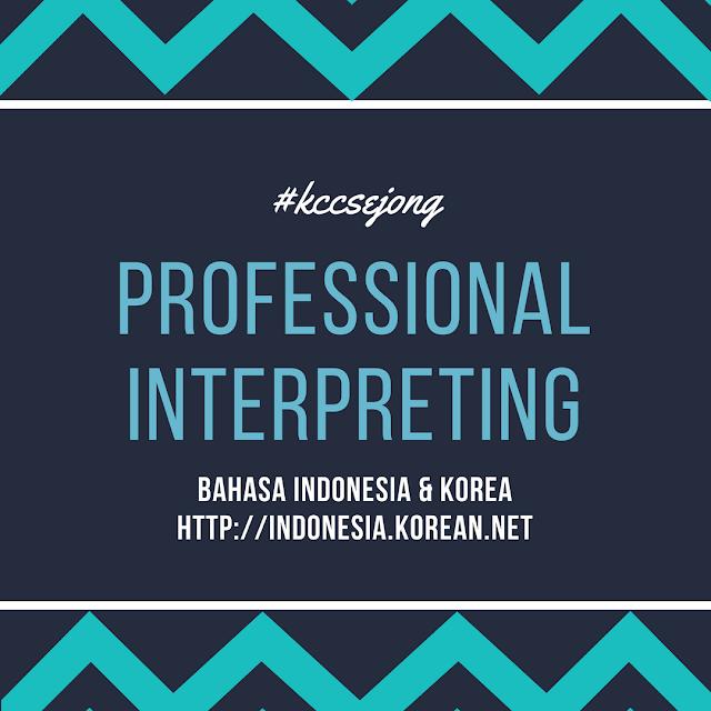 Panduan Interpretasi Profesional Bahasa Indonesia Pusat Budaya Korea Sejong