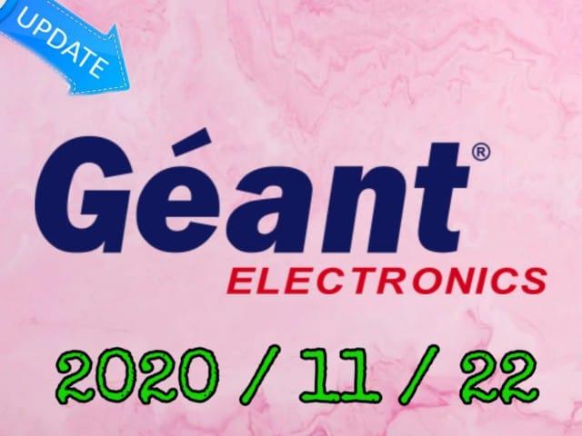 جديد الموقع الرسمي لأجهزة الجيونGEANT يوم 20201122