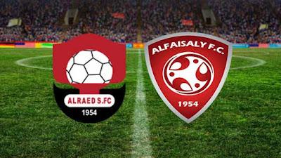 """ماتش """" ◀️ مباراة الرائد والفيصلي مباشر10-3-2021 كورة HD ==>> ملخص مباراة الرائد والفيصلي الدوري السعودي"""