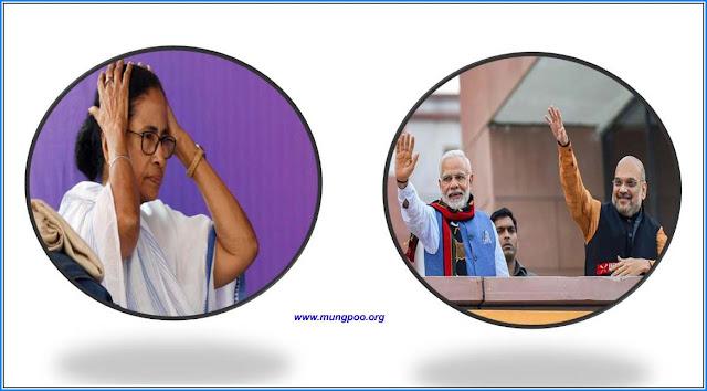 Narendra Modi Amit Shah BJP victory in Mamata's Bengal