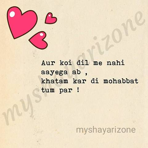 Pyaar Mohabbat True Love Shayari Image Picture SMS in Hindi Status
