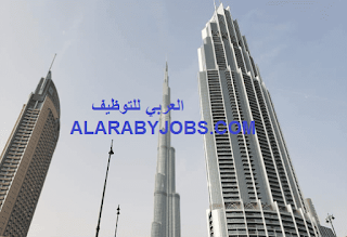 وظائف فندق برج العرب دبي burj al arab