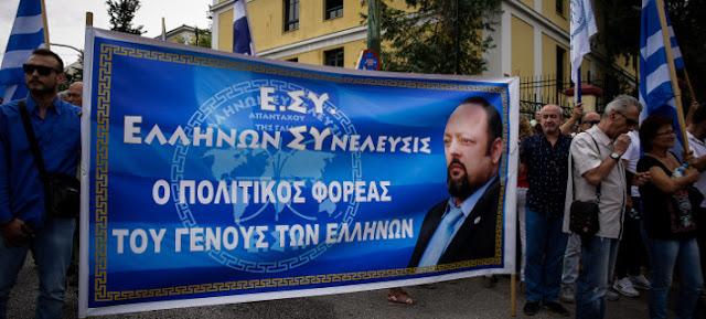 Η συγκέντρωση των υποστηρικτών του Σώρρα στην Ευελπίδων (ΒΙΝΤΕΟ)