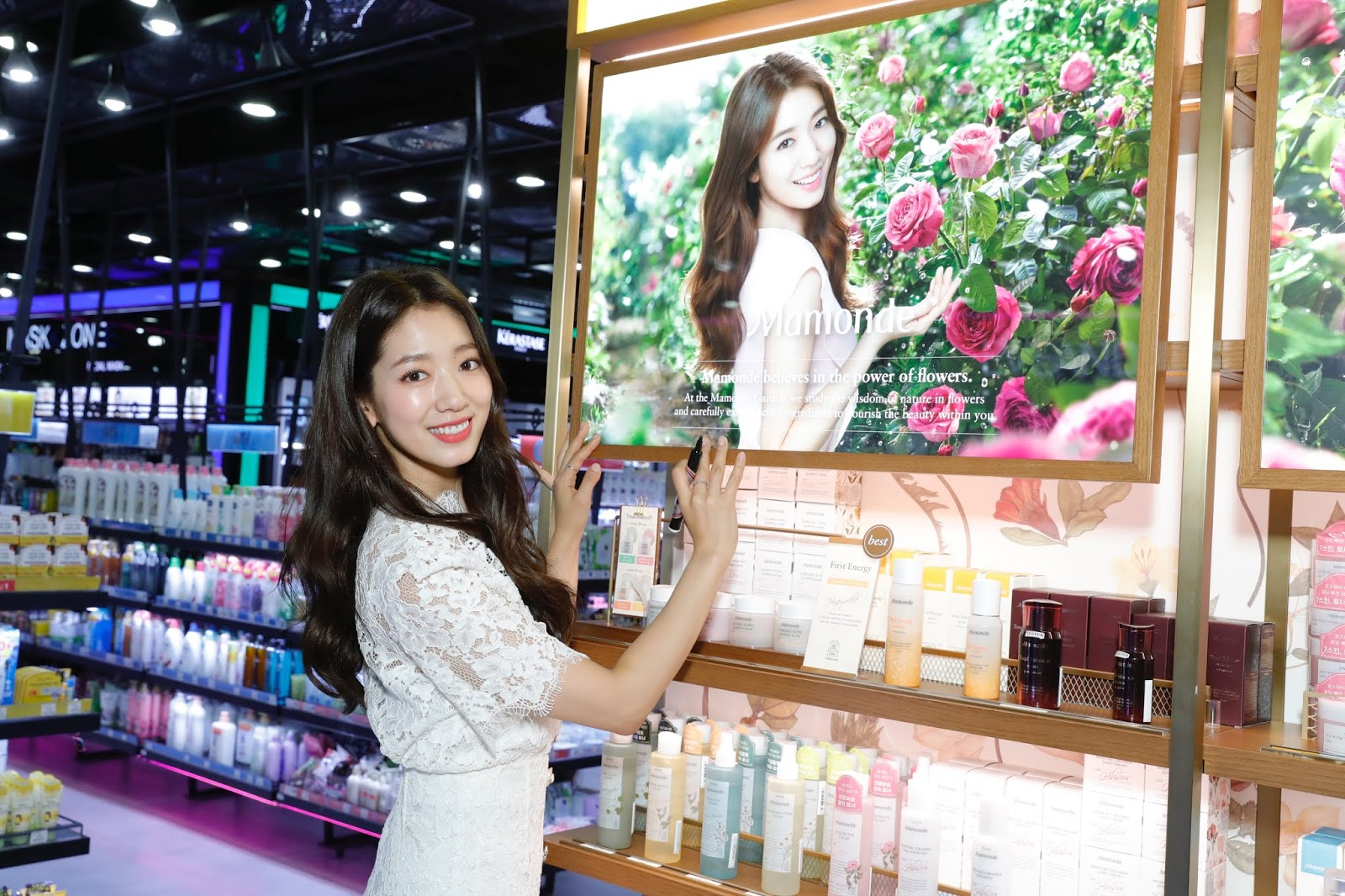 [Event] PARK SHIN HYE TO ARRIVE IN MALAYSIA ON JUNE IN CONJUNCTION WITH MAMONDE'S LAUNCH OF THE RED ENERGY RECOVERY SERUM