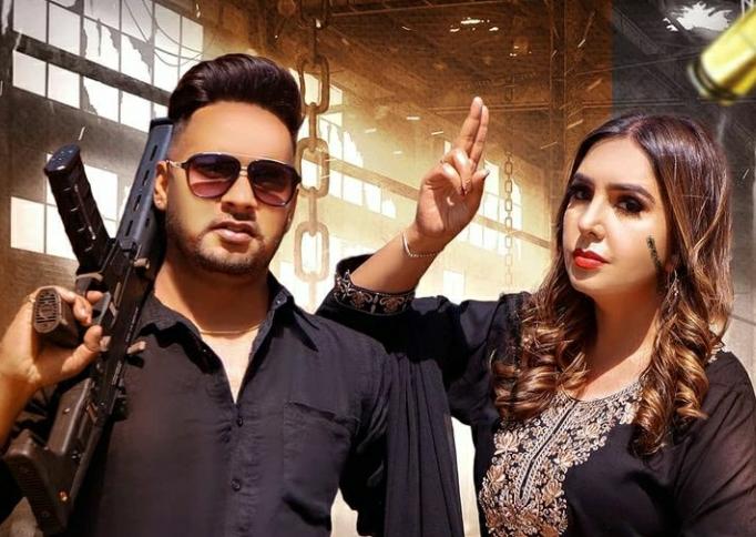 Loaded Gun Lyrics - Raj Goraya and Mansee Sharma - Download Video or MP3 Song