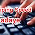 Typing Speed Kaise Badaye: Top Online/Offline Tool
