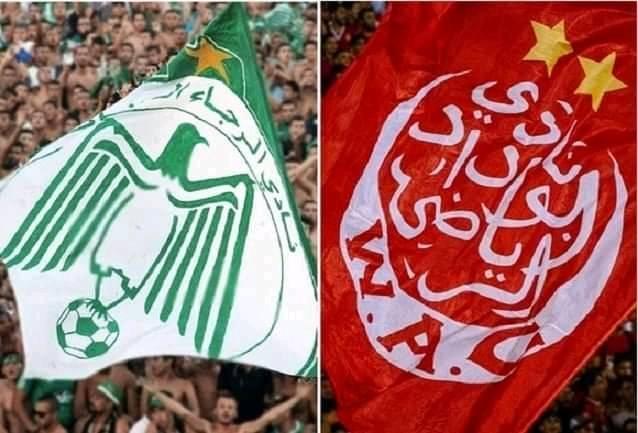 * ديربي المغرب بين الرجاء والوداد ينتهي بلا غالب ولا مغلوب.