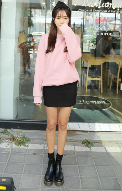 Fleece H-Line Skirt
