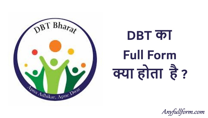 DBT ka full form