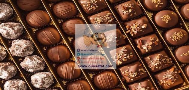 كرات الشوكولاطة