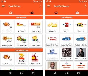 BoooMTv Live Tv App in 2018 - Sam Life Tech - தமிழ்
