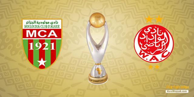 نتيجة مباراة مولودية الجزائر والوداد الرياضي اليوم 14 مايو 2021 في دوري أبطال أفريقيا