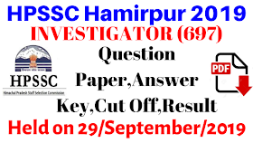 HPSSC INVESTIGATOR Questions paper,Answer key,Cut off,Result 2019 | Held on 29 September 2019 |