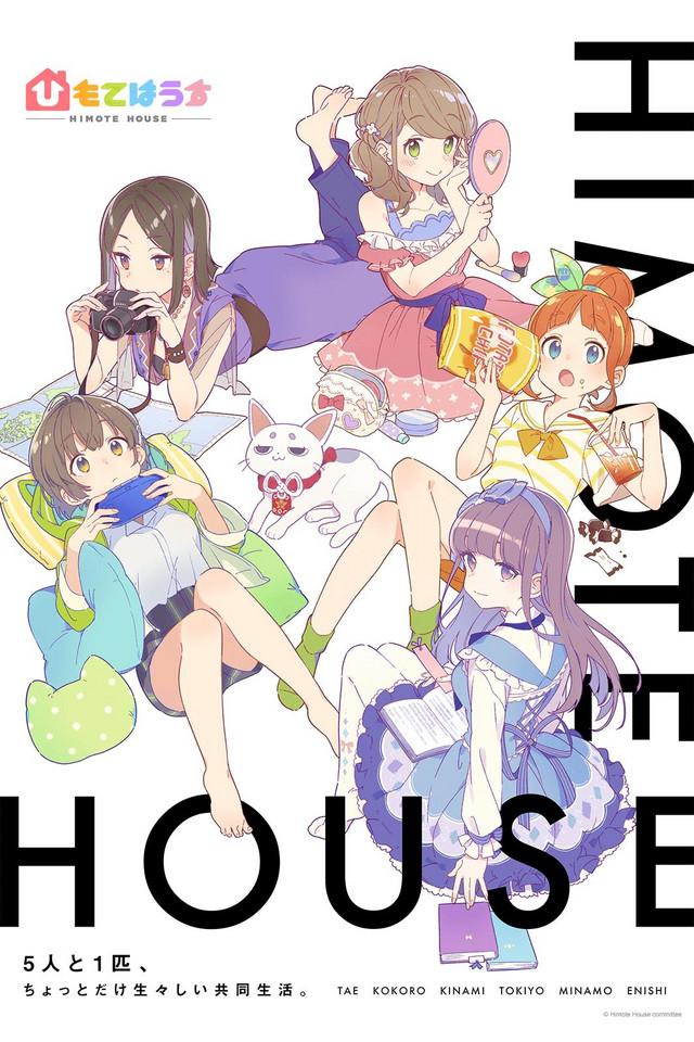 Himote House Episodios Completos Descarga Sub Español