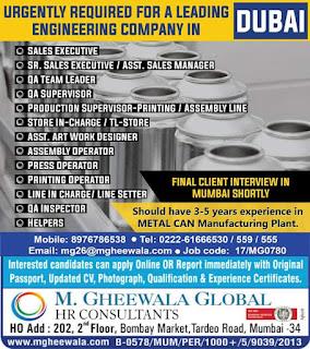leading engineering company in Dubai