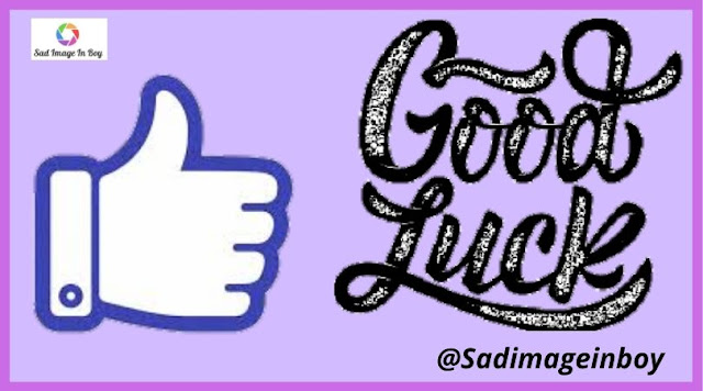 Good Luck Images | good luck surgery images, good luck today images, good luck in elements images