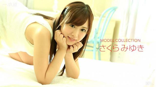Miyuki Sakura さくらみゆき - 052717 532