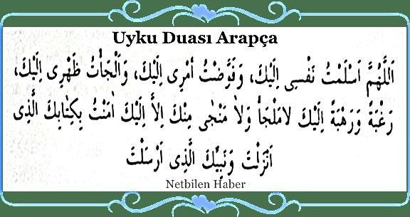 Uyku Duası Türkçe Arapça Okunuşu ve Manası