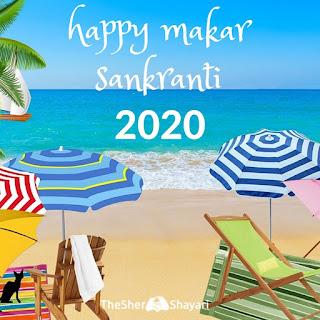 makar sankranti image download 2020