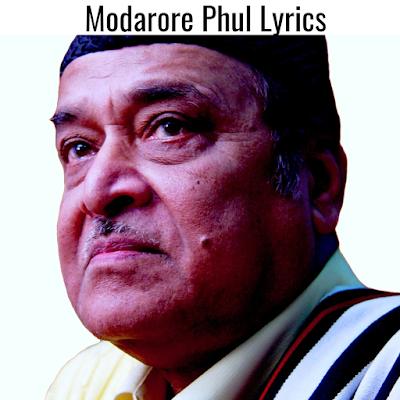 Modarore Phul Lyrics