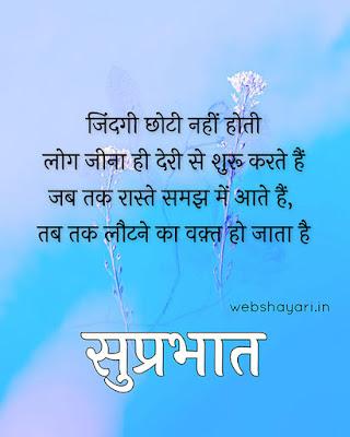आध्यात्मिक सुविचार इमेजेज डाउनलोड  adhyatmik suvichar image download