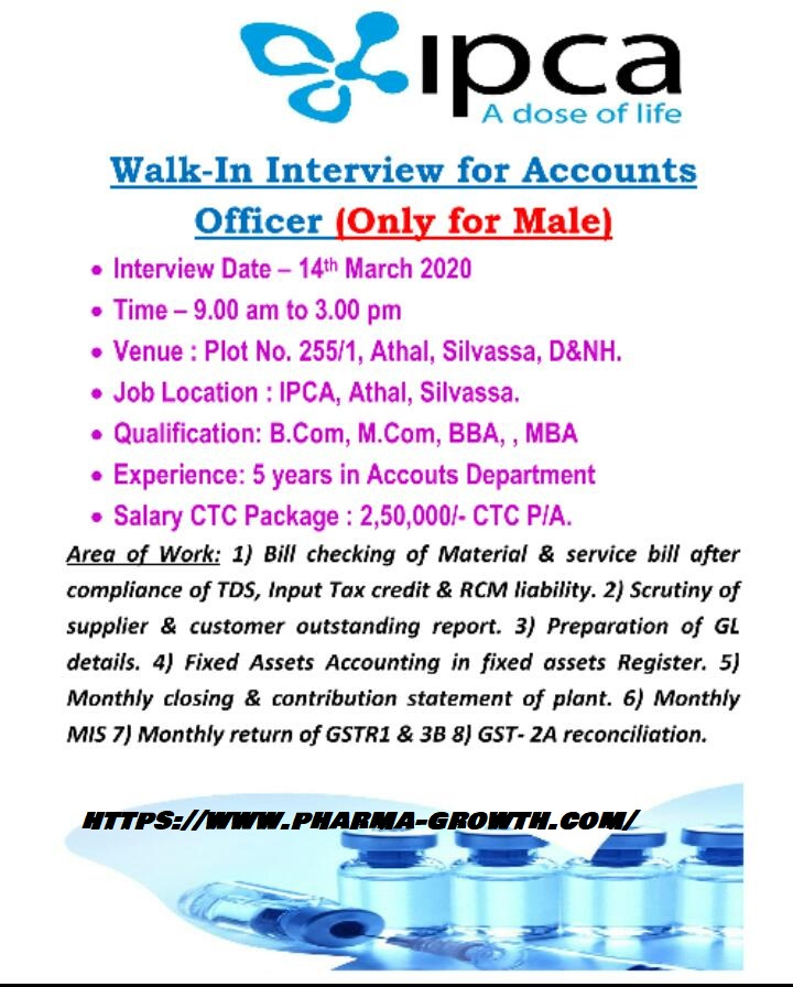 Ipca Laboratories Ltd – Walk in interview for Accounts Officer on 14th March 2020