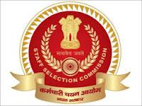 5,846 पद - कर्मचारी चयन आयोग - एसएससी भर्ती
