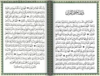 Bacaan Doa Khotmil / Khataman Al Quran Lengkap