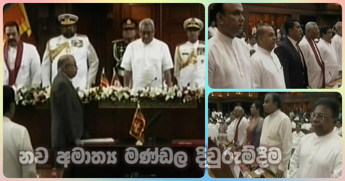 https://www.gossiplankanews.com/2019/11/new-ministers-sworn-in.html