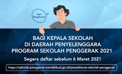 https://www.birulangit.id/