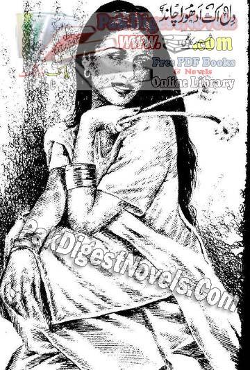 Dil Ek Adhura Chaand Afsana By Samar Kazmi Pdf Download