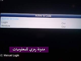 سيرفر  ALPHA IPTV صالح لمدة سنة مجانا