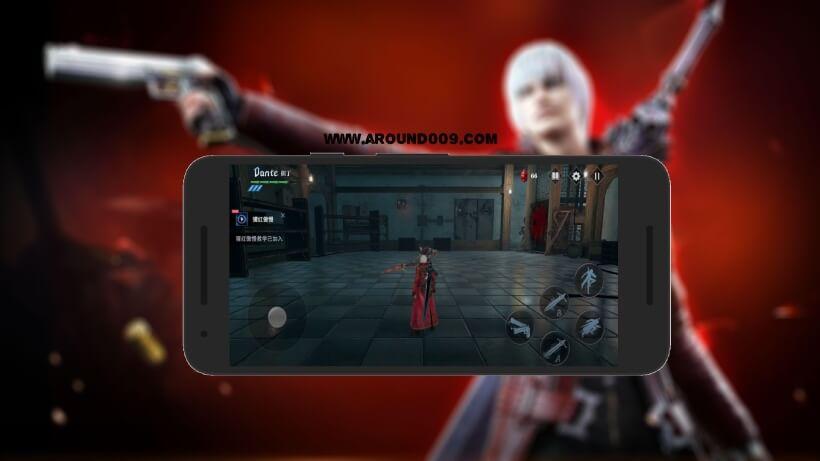 تحميل لعبة devil May cry mobile على الاندرويد والايفون   معلومات حول لعبة Devil May Cry Mobile 2021 Devil May Cry APK