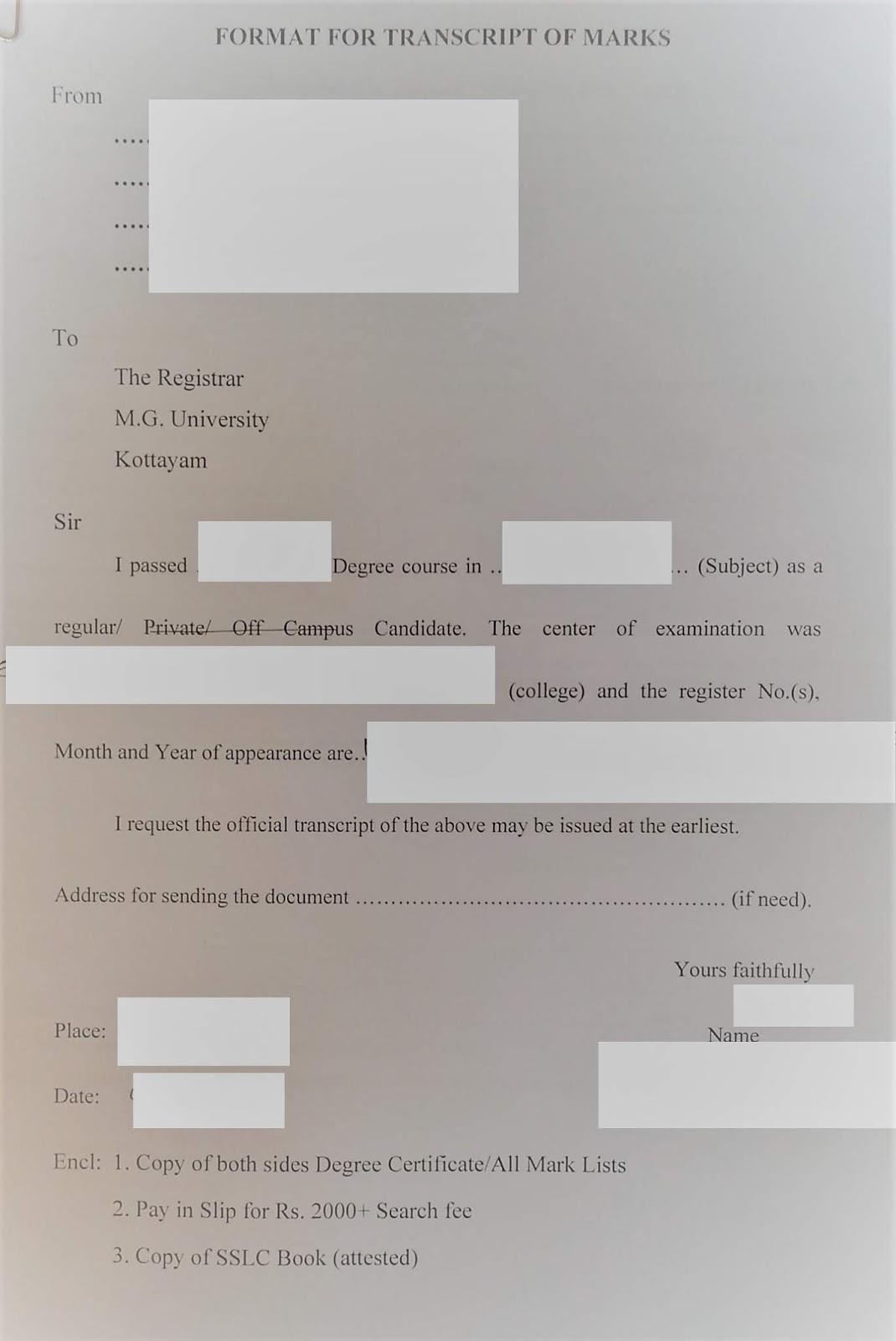 എന്റെ മലയാളം: Apply Official Transcript and