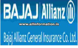Bajaj general insurance (बजाज जनरल इंश्योरेंस)