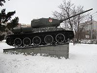 Barnaul, Rússia
