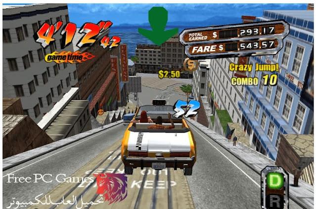 تحميل لعبة Crazy Taxi للكمبيوتر من ميديا فاير