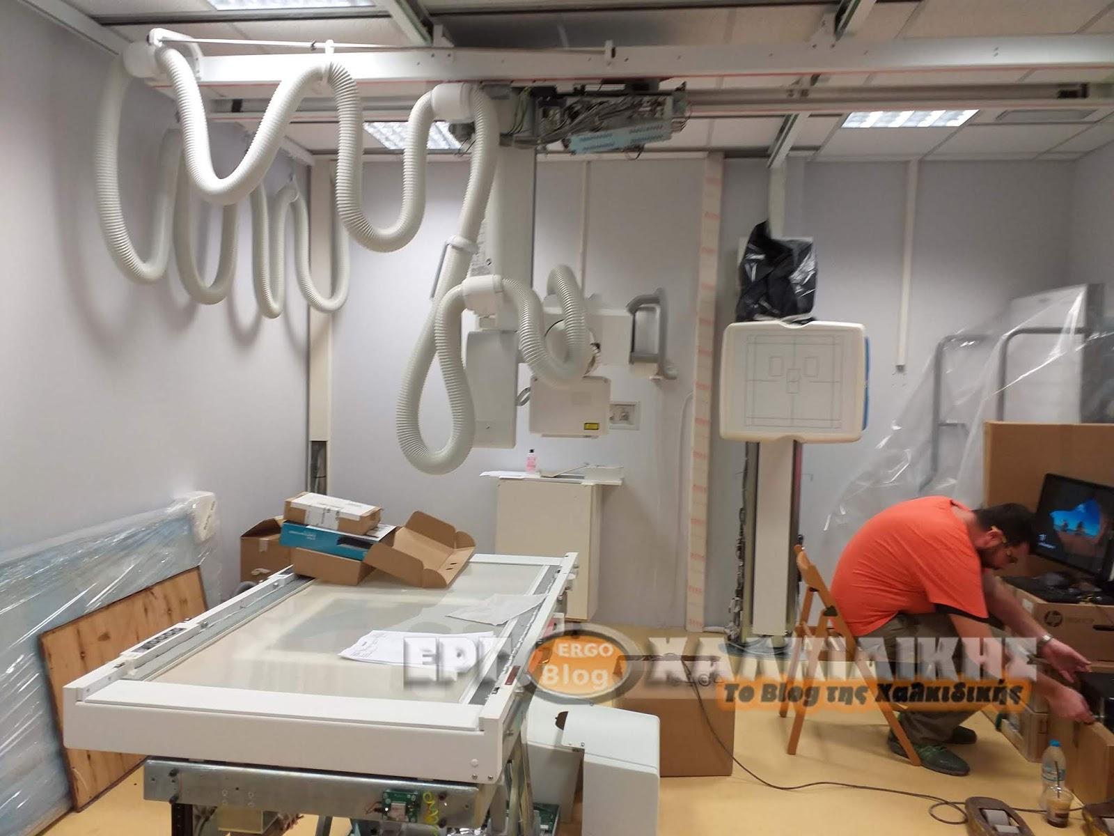 Το Γενικό Νοσοκομείο Χαλκιδικής  εξοπλίζεται με υπερσύγχρονα μηχανήματα, χάρη στο κληροδότημα του Ιωάννη Κατσάνη.