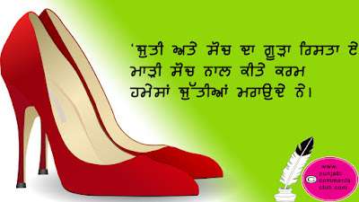 Reality Punjabi comments