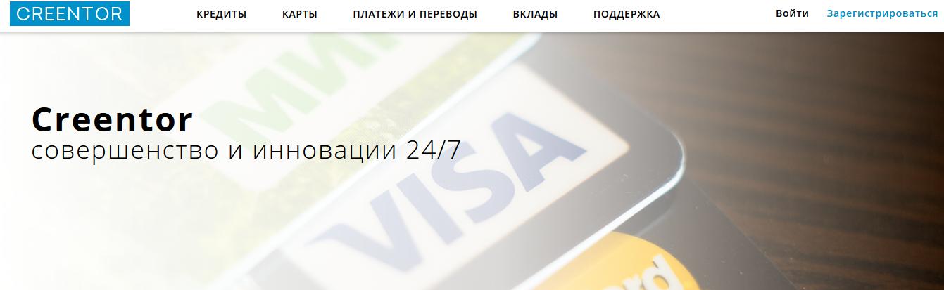 Мошеннический сайт pkbonline24.com – Отзывы? Мошенники! V-карты