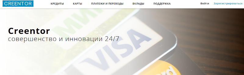 Мошеннические сайты zkbank.ru, payment.zkbank.ru, payment.zkbank.ru, brest.denegdom.com – Отзывы? Мошенники!