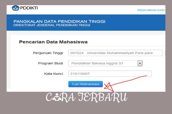 Cara Terbaru Mengecek Data Mahasiswa Di Dikti, Tutorial Terbaru Cek Data Mahasiswa Di Pangkalan Data Perguruan Tinggi, Cek Ijazah Anda Terdaftar atau tidak