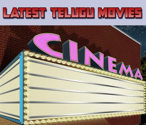 new-telugu-movies-list