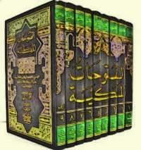 KITAB AL-FUTUHAT AL-MAKKIYYAH IBN ARABI