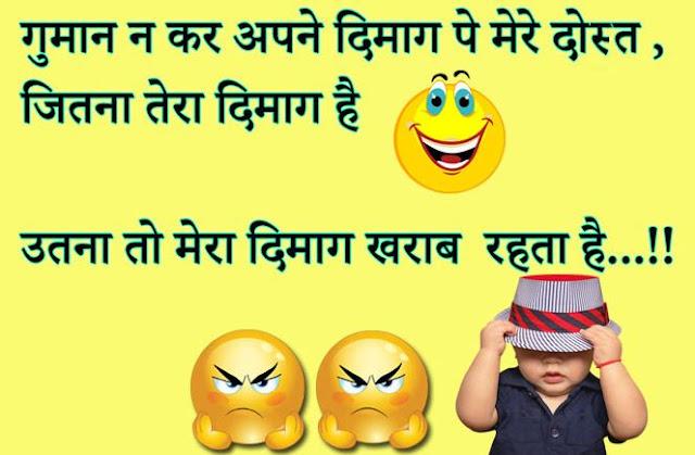 Jokes On Attitude